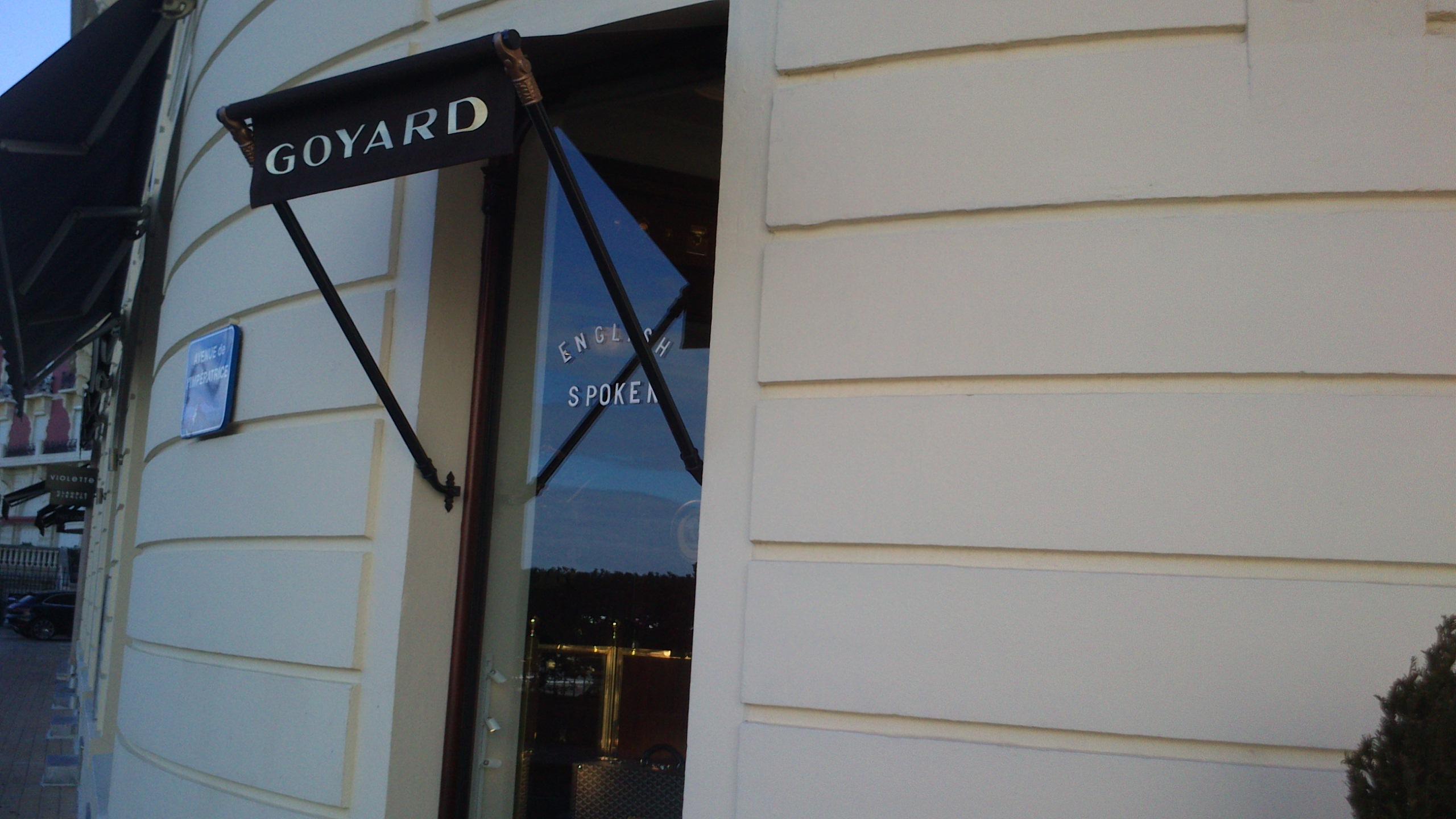 Store extérieur biarritz commerçant biarritz